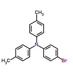 Suministro 4-bromo-4 ', 4' '- dimetiltrifenilamina CAS:58047-42-0